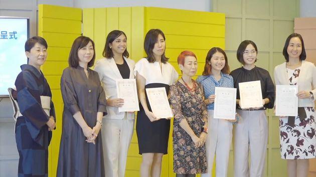 女性リーダー支援基金 授与式の様子(YouTubeより)