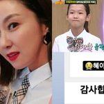 '1년만에 3천만원 들기도….' 김지혜-박준형의 둘째 딸 혜이가 명문으로 꼽히는 이 학교에 입학했다는 소식이