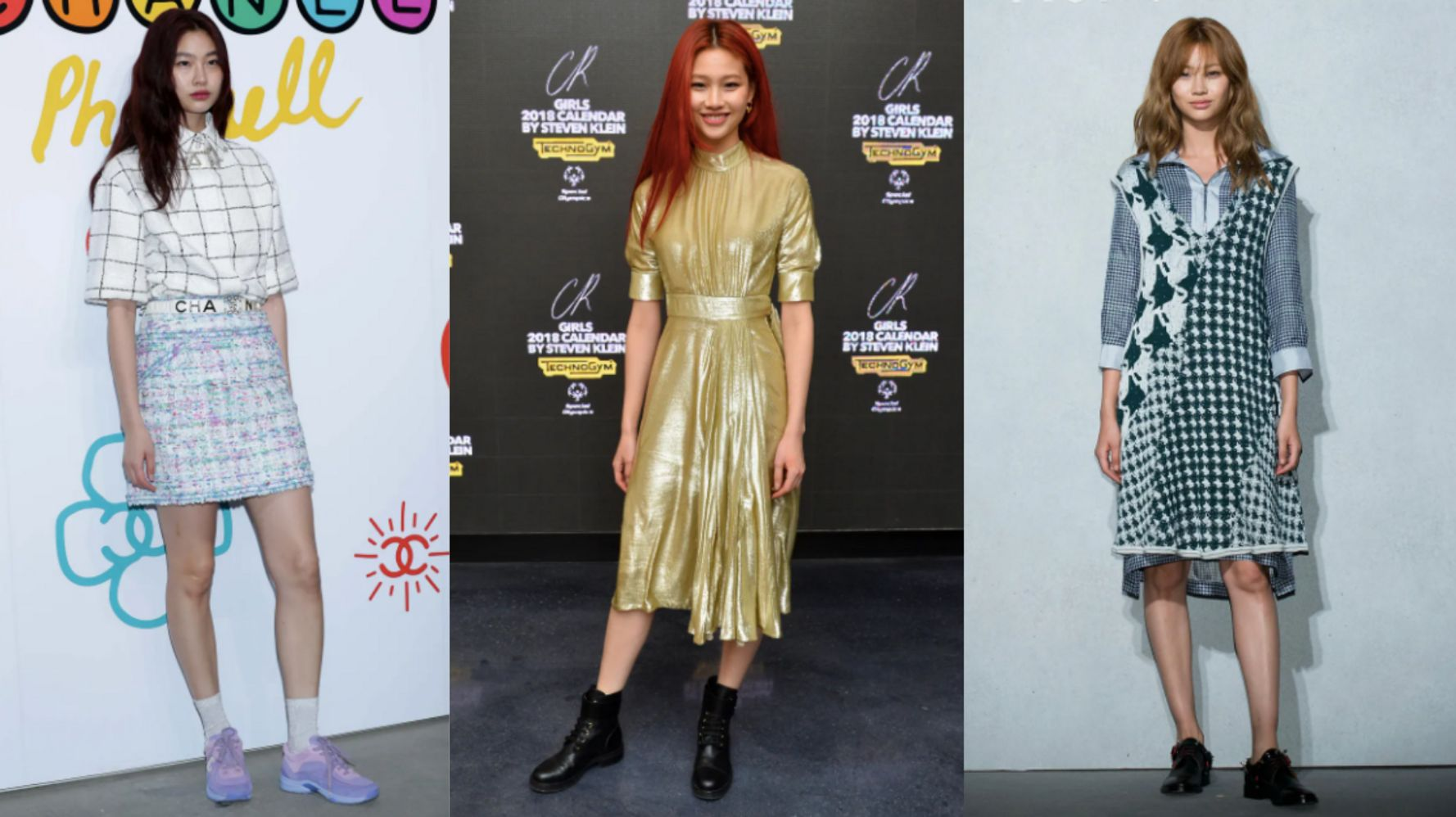 30 Photos Of Squid Game Star HoYeon Jung's Style Evolution