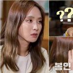 걸그룹 출신 배우 박정아가 집에서 무표정으로 있는 이유는 절대 화나서가 아니라 이것을 방지하기