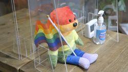 LGBTQと「そうかもしれない」若者の居場所に。相談支援がプライドハウス東京でスタート