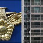 """""""원망한다…"""" 인천경찰청 소속 30대 경찰관이 자택 화단에서 숨진 채 발견됐고, 유서에는 동료들의 이름이"""
