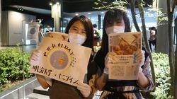 明大生が一夜だけ開店した「3分の1パン屋さん」。店名に込めた「食品ロス」の2つの問題