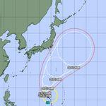 台風20号が発生。今後の予想進路は?日本への影響の可能性は【台風情報】