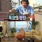 '망원동 옥탑방→한남동 유엔빌리지'