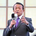 「温暖化したおかげで北海道のコメはうまくなった」自民党の麻生太郎副総裁が発言