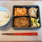 レンジで3分!手軽に食べれる「冷凍弁当」を実食。副菜の種類やボリュームは?