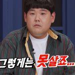 '47kg 감량' 코미디언 김수영이 엄청난 체중 감량으로 이것까지 줄어들었다고 고백해 사람들을 당황하게