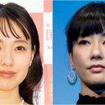 戸田恵梨香さん、水川あさみさんが週刊誌報道に抗議。「役者である前に、一人の痛みを感じる人間です」